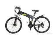 Электровелосипед songi maxx 26